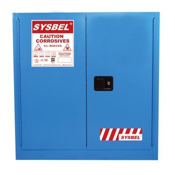 西斯贝尔SYSBEL 弱腐蚀性液体安全柜,FM认证,30加仑/114升,蓝色/手动,不含接地线,WA810300B