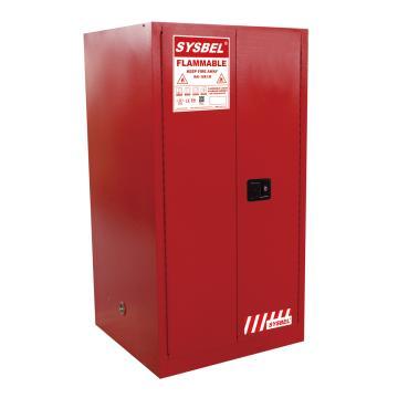 西斯贝尔SYSBEL 可燃液体安全柜,FM认证,60加仑/227升,红色/手动,不含接地线,WA810600R