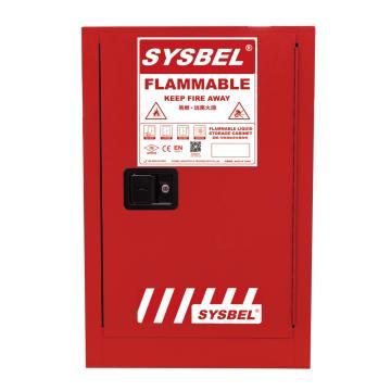 西斯贝尔SYSBEL 可燃液体安全柜,FM认证,12加仑/45升,红色/手动,不含接地线,WA810120R