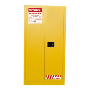 西斯贝尔SYSBEL 易燃液体安全柜,FM认证,60加仑/227升,黄色/手动,不含接地线,WA810600