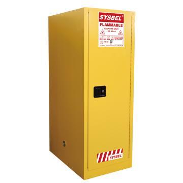 西斯贝尔SYSBEL 易燃液体安全柜,FM认证,54加仑/204升,黄色/手动,不含接地线,WA810540