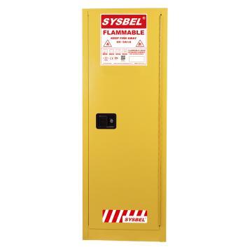 西斯贝尔SYSBEL 易燃液体安全柜,FM认证,22加仑/83升,黄色/手动,不含接地线,WA810220