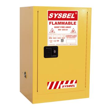 西斯贝尔SYSBEL 易燃液体安全柜,FM认证,12加仑/45升,黄色/手动,不含接地线,WA810120