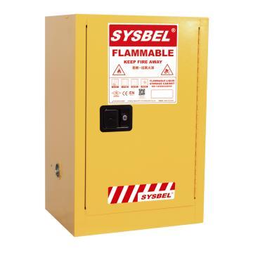 SYSBEL/西斯贝尔 易燃液体安全柜,FM认证,12加仑/45升,黄色/手动,不含接地线,WA810120