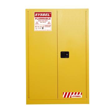 西斯贝尔SYSBEL 易燃液体安全柜,FM认证,45加仑/170升,黄色/手动,不含接地线,WA810450