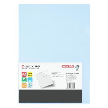 齐心 办公必备二页文件套,E310 A4 蓝 单个