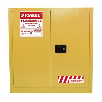 西斯贝尔SYSBEL 易燃液体安全柜,FM认证,30加仑/114升,黄色/手动,不含接地线,WA810300