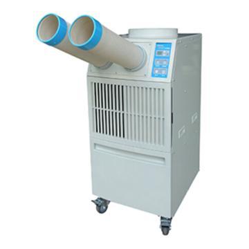 工业移动式空调,冬夏,SAC-35,1.5Hp,配双管出风