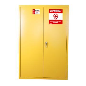 西斯贝尔SYSBEL 紧急器材柜,CE认证,45加仑/170升,黄色,不含接地线