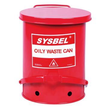 SYSBEL/西斯贝尔 防火垃圾桶,SYSBEL 油渍废弃物防火垃圾桶,21加仑/79.3升,WA8109700
