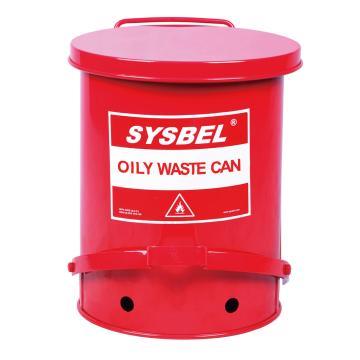 防火垃圾桶,SYSBEL 油渍废弃物防火垃圾桶,10加仑/38升,WA8109300