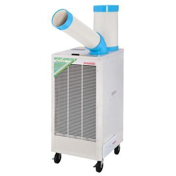 工业移动式空调,冬夏,SPC-407K(带摆风),1HP