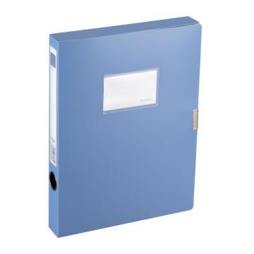 齐心 办公必备PP档案盒,HC-35 A4 35MM 蓝 单个