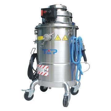 防爆吸尘器电动单相电干式46L