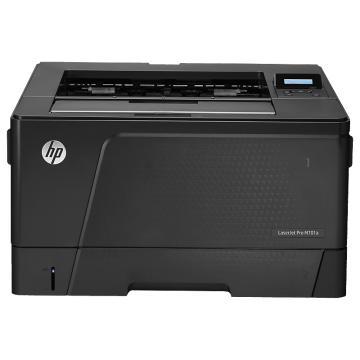 惠普HP LaserJet Pro M701a黑白激光A3幅面打印机