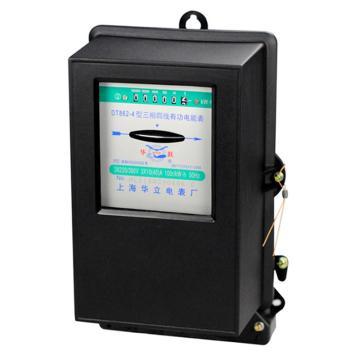 上海华立 电子式三相四线有功电能表,DT862-4  30(100)A