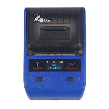 手持便携蓝牙条码标签打印机,Q20 线缆珠宝标签迷你不干胶打印机