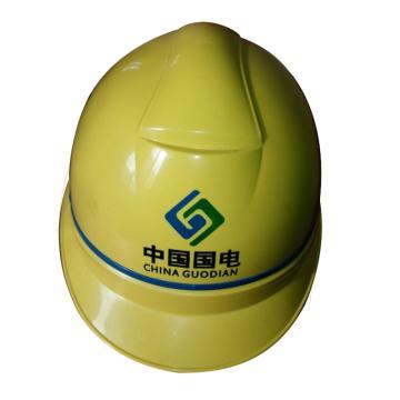 华群ABS安全帽,黄色,正面印国电logo(同系列100顶起订)