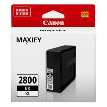 佳能 墨盒,黑色PGI-2800BK(適用機型MB5080/iB4080) 單位:個
