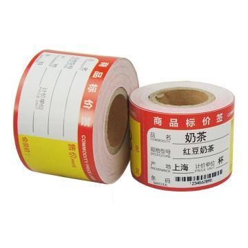 预印价格标签 38MM*80MM 120张/卷 适配璞趣Q10