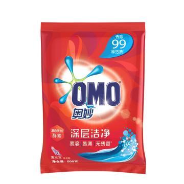奧妙(OMO)深層潔凈洗衣粉,500g,源自天然酵素 單位:包