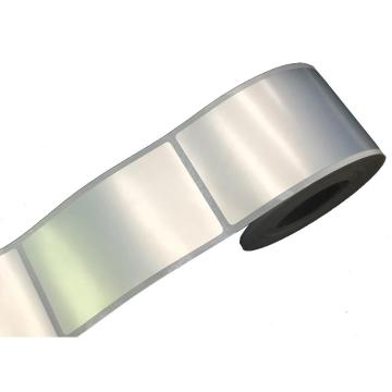 璞趣 仿鋁平面標簽, 50MM*70MM 銀色 180張/卷 適配璞趣標簽打印機 單位:卷