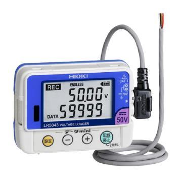 日置/HIOKI 电压记录仪, 50V,LR5043-20
