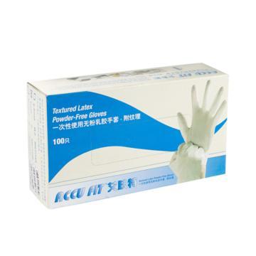 工业经济型乳胶手套,无粉,中号(100只/盒,10盒/箱)