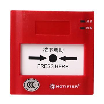诺蒂菲尔 编址消火栓按钮,选76×76mm安装盒,水平安装孔距60mm