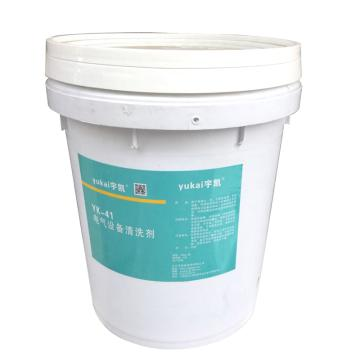 宇凯 电气设备清洗剂,YK41,20L/桶