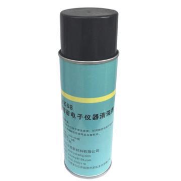 宇凯 精密电子仪器清洗剂,YK68,400ml/瓶
