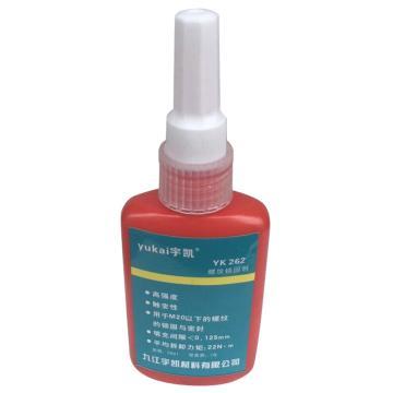 宇凯 螺纹锁固剂,YK262,50ml/支