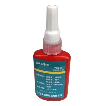 宇凱 圓柱固持劑,YK509,50ml/支