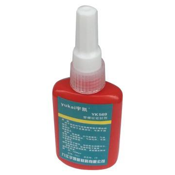 宇凯 管螺纹密封剂,YK569,50ml/支