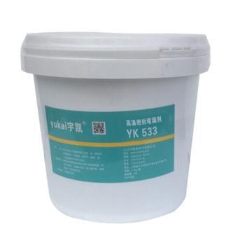 宇凯 高温密封堵漏剂,YK533,5kg/桶