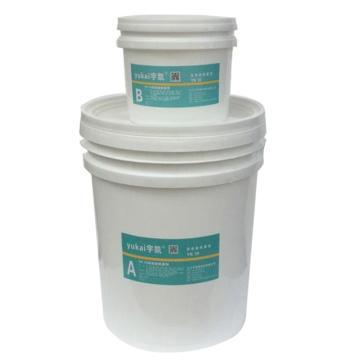 宇凯 高效能防腐剂,YK10,12kg/组