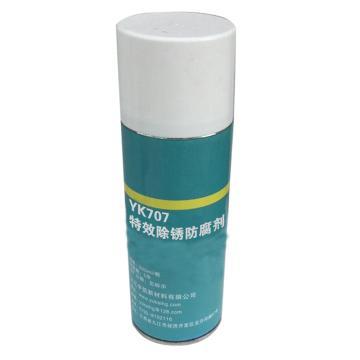 宇凯 特效除锈防腐剂,YK707,500ml/瓶