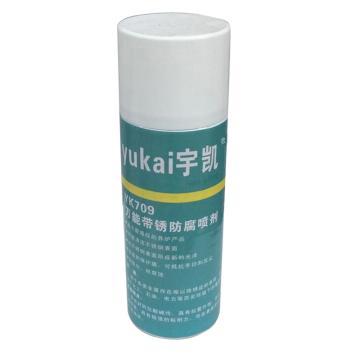 宇凯 特效防腐喷剂,YK709,400ml/瓶