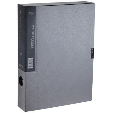 齐心 美石PP档案盒,MC-55 A4 55MM 亚银 单个