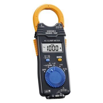 日置/HIOKI AC鉗形表,3280-10F