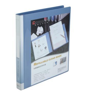 齐心 办公必备活页资料册,NF406A-S A4 20袋30孔塑胶夹 蓝 单个
