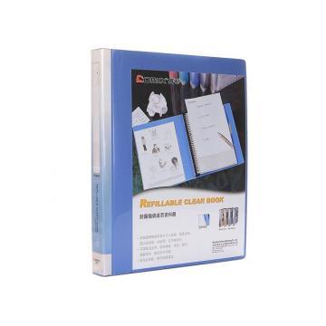 齐心 办公必备活页资料册,NF407A-S A4 40袋30孔塑胶夹 蓝 单个