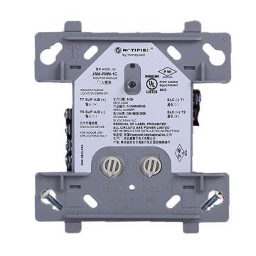 诺蒂菲尔 监视模块(单输入模块),工作电压15 ~ 32VDC,外形尺寸118(长)×106(宽)×34(厚)mm,FMM-1C