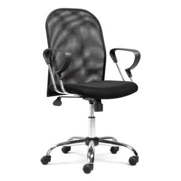 办公椅,尺寸96*59*61(散件不含安装)
