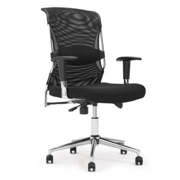 办公椅,尺寸97*65*67(散件不含安装)
