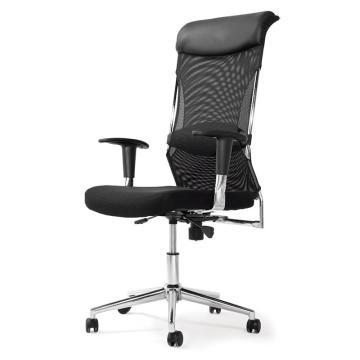 办公椅,尺寸114*65*69(散件不含安装)