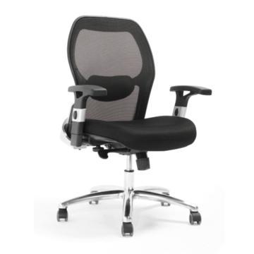 办公椅,尺寸91*68*69(散件不含安装)