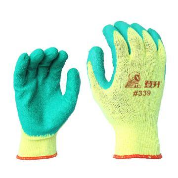 登升339黄纱绿浸胶皱纹手套