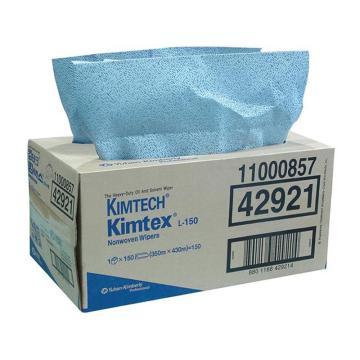 金佰利擦拭布,强力吸油擦拭布,抽取式 430x350mm 150张/箱 单位:箱