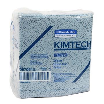 擦拭布,金特强力吸油擦拭布,折叠式 66张/包 8包/箱